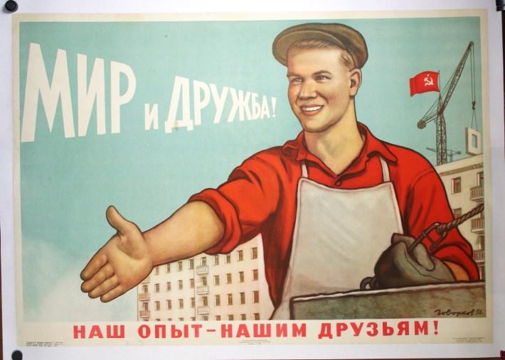 Soviet factory