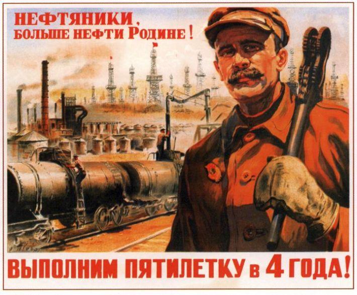 soviet industrialism