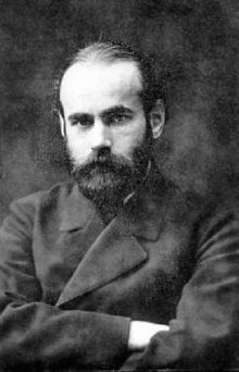 MaxWertheimer