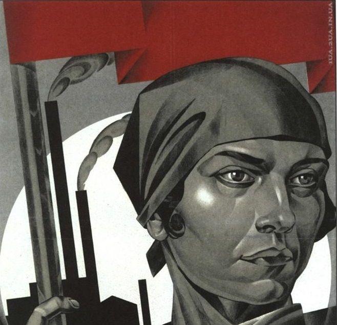 soviet industrialism2